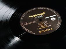 Альбом «Сторож», Фото: официальный фейсбук группы «Mrakoplaš»