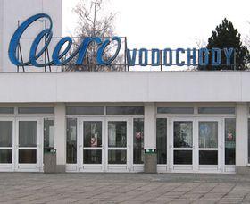 Завод Aero Vodochody
