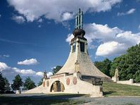 Памятник Мофила мира