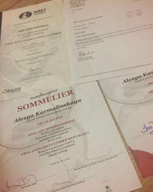 Удостоверение сомелье, Фото: архив Алеси Кармалинской