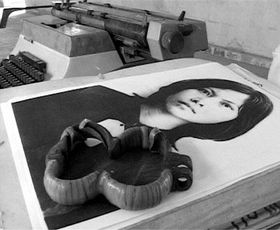 «S-21: Машина для убийства Красных кхмеров»