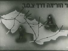 Rückkehr der Holocaust-Überlebenden (Foto: Archiv des Jüdischen Museums in Prag)