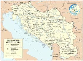 Югославия в годах 1963–1991, фото: открытый источник