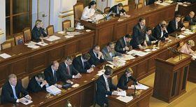 La Cámara Baja, foto: ČTK