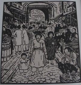 Фердинанд Михл: Улица вблизи владивостоцкого базара, 1925 г. (Фото: Либерецкая галерея)