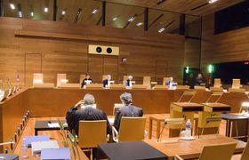 Europäischer Gerichtshof (Foto: Archiv des Gerichtshofs)