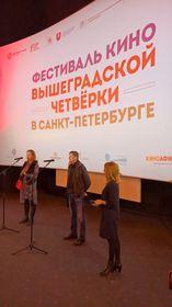 Фестиваль фильмов Вышеградской четверки, Фото: Гана Адамцова