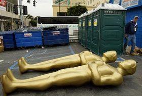 «Оскар» (Фото: ЧТК)