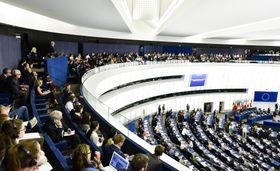 Фото: European Union 2017, EP