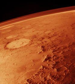 Марс, фото: Архив NASA, открытый источник