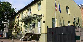 Здание Генерального консульства Чехии в Львове
