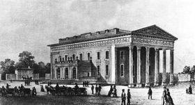 Городской театр Одессы после открытия, фото: hornet-info