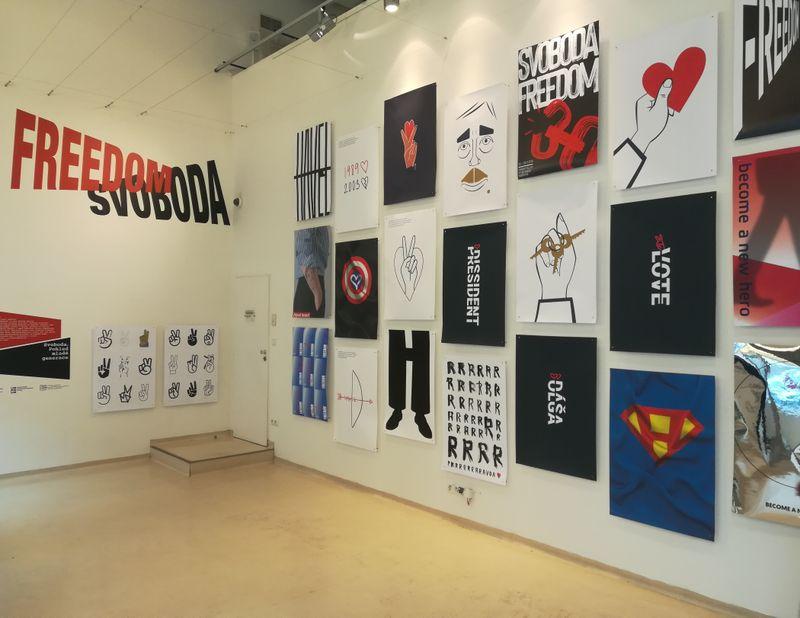Выставка «Свобода. Взгляд молодого поколения», галерея Чешских центров, фото: Маркета Кахликова