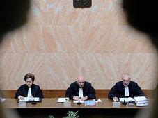 Tribunal Constitucional Checo, foto ilustrativa: ČT