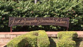 La colectividad checa se estableció originalmente en Carmen del Paraná y Fram. Hoy tiene su centro en Coronel Bogado.