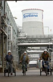 Химический комбинат «SPOLANA» (Фото: ЧТК)