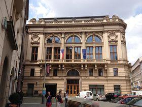 La Banque nationale tchèque, photo: Oleg Fetisov