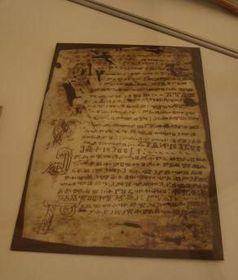 La Biblia en la lengua eslava antigua, foto: Archivo de la Universidad Carolina