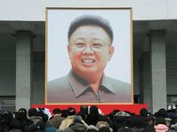 Kim Jong-Il, photo: CTK