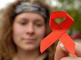 'Luz para el SIDA' (Foto: CTK)