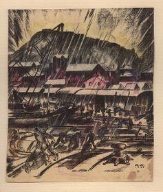 Альфред Кунфт: «Владивосток», 1924 (Фото: Либерецкая галерея)