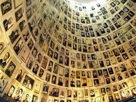 Yad Vashem, foto: David Shankbon / Creative Commons 3.0 Unported