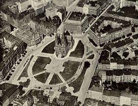 Площадь Мира около 1930 году, фото: открытый источник