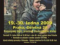 Фото: http://forum.cuni.cz