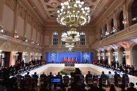 Ekonomické fórum na Žofíně, foto: ČTK