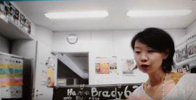 Fumiko Ishioka (Foto: YouTube)