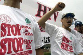 Всемирный день борьбы со СПИДом, fото: ЧТК