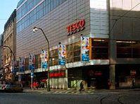 Kaufhaus Tesco (Foto: CTK)