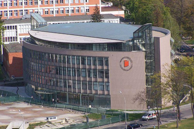 Университетский центр Злин от Эвы Иржичной, фото: Адам П. CC BY-SA 4.0