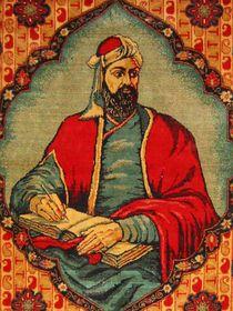 Низами Гянджеви (Фото: Архив музея в Гяндже, CC BY-SA 2.0)