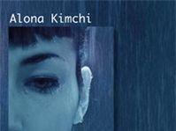 Алона Кимхи: «Плачущая Сюзанна» (Фото: Garamond)
