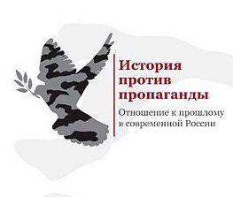 Иллюстративное фото: Институт по изучению тоталитарных режимов