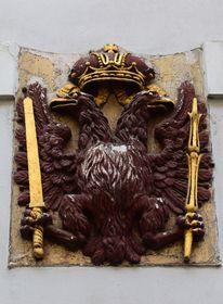 Дом У красного орла, фото: Екатерина Сташевская