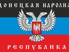 Флаг ДНР, Фото: Elevatorrailfan, CC BY-SA 4.0