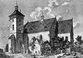 Церковь в городе Двур Кралове