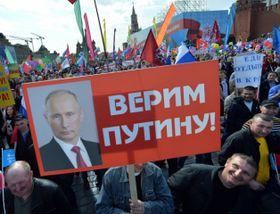 Вот они - 85% (Фото: isifa / AFP / Yuri Kadobnov)