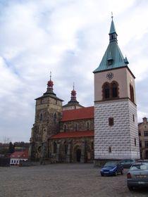 El campanario donde las campanas están colgadas con los badajos hacia arriba, foto: Miloš Turek