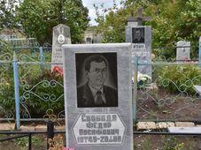 Фото: Tomáš Vlach, Český rozhlas