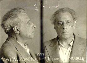 Всеволод Мейерхольд. Фотография НКВД после ареста