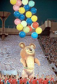 Moscow Summer Olympics 1980, photo: CTK