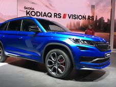 Škoda Kodiaq RS, photo: ČTK/Jan Sadílek
