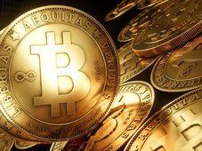 Foto: Bitcoin press service