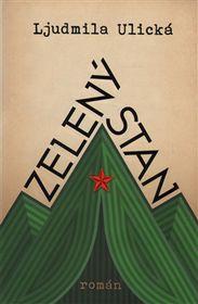 Роман «Зеленый шатер» на чешском языке, Фото: издательство Paseka