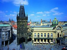 Фото: © City of Prague