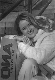 Monika Pajerova, photo: Alan Pajer