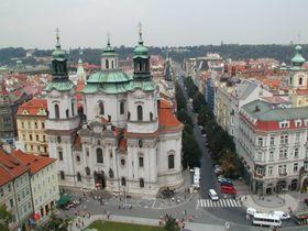 'Parizska', una de las más caras calles de Praga